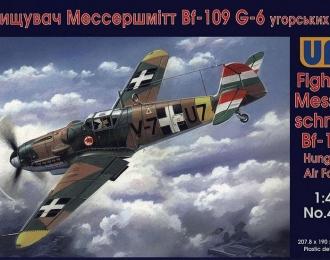 Сборная модель Немецкий истребитель Messerschmitt Bf.109 G-6 (венгерские ВВС)