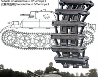 Сборная модель Pzkpfw. II Ausf.D (Early Version) Track Link Set