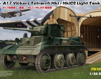 Сборная модель Танк A17 Vickers Tetrarch Mk.I / MkICS Light Tank