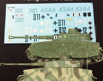 Декаль Немецкий средний танк Pz.Kpfw. IV Ausf. H. Часть 2