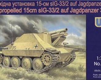 Сборная модель Немецкая САУ 15-см Sig-33/2 auf Jagdpanzer 38 (t)