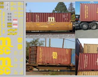 Набор декалей Контейнеры Mediterranean Shipping Co. Вариант 2 (100х140)