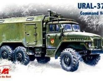 Сборная модель Уральский грузовик 375A Командная машина