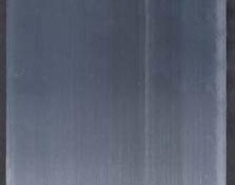 Алюминий 0,8 мм, лист 15х30 см