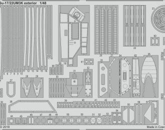Фототравление для модели Su-17/22UM3K exterior