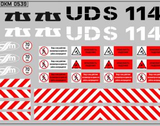 Набор декалей Экскаватор-планировщик UDS-114 (100х70)