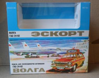 Коробка АГАТ для Горький-2402 Эскорт Аэрофлот (вариант 2, репринт)