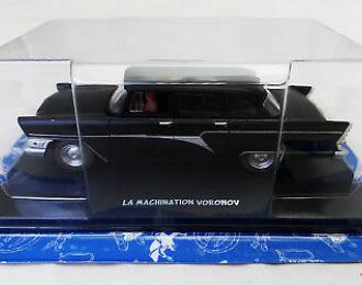 Горький 13 La Machination Voronov, black matte