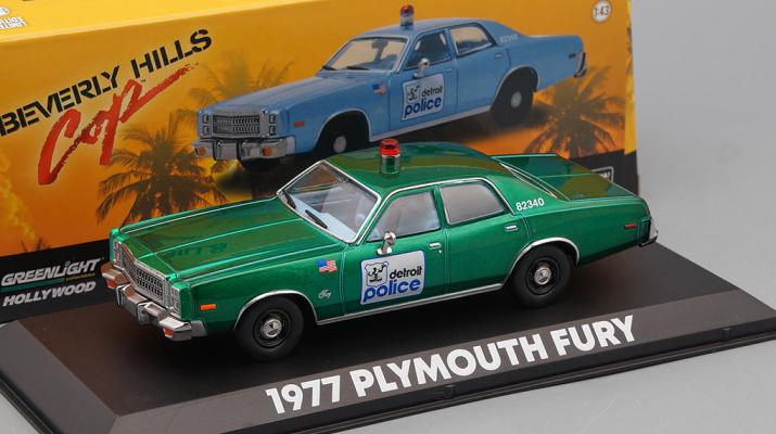 "PLYMOUTH Fury ""Detroit Police"" 1977 (из к/ф ""Полицейский из Беверли-Хиллз"") (Greenlight!)"
