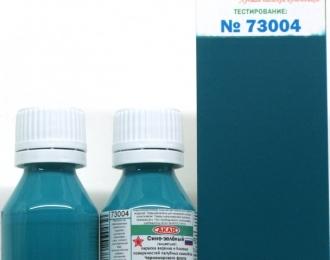Фототравление Сине-зелёный (выцветший) полная окраска верхних и боковых пов. палубныхсамолётов 15мл ()