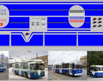 Набор декалей Полосы для троллейбусов синие (100х290)