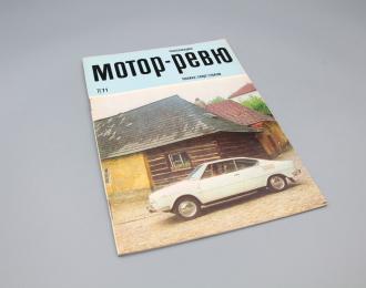 Журнал Мотор-ревю 7/71