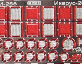 Фототравление Базовый набор IKARUS-260 (Modimio)