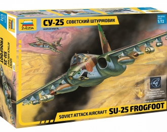 Сборная модель Су-25 Советский штурмовик