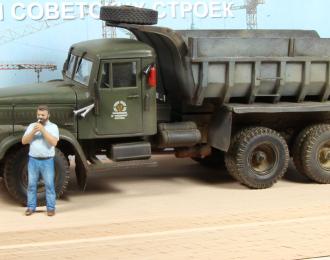 Герой советских строек (композиция)