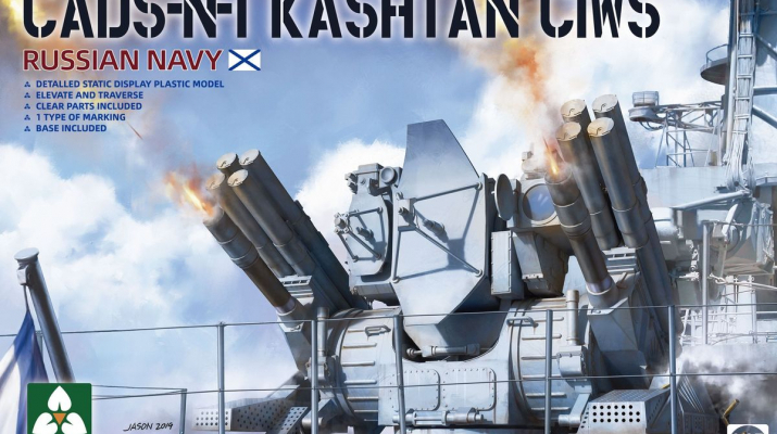 Сборная модель Russian Navy CADS-N-1 Kashtan CIWS