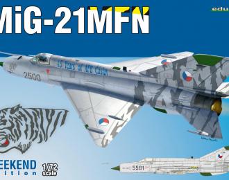 Сборная модель реактивного истребителя МиГ-21МФН