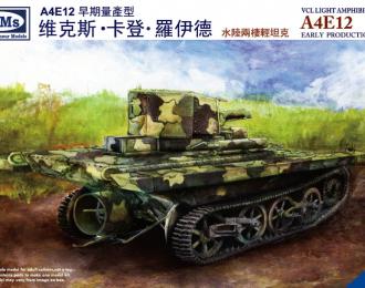 Сборная модель Английский легкий танк амфибия Vickers A4E12 (раннее производство)