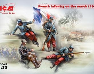 Сборная модель Французская пехота на марше (1914 г.)