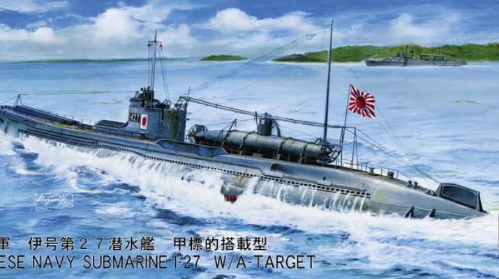 Сборная модель Японская подводная лодка I-27 W/A-Target