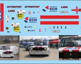 Набор декалей Волжский автомобиль 21011 Мастер ралли 2011 Москва