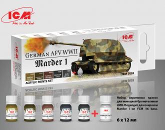 Набор акриловых красок для Marder I on FCM 36 base и другой немецкой бронетехники 2МВ (5 красок + матовый лак, по 12 мл)