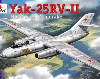 Сборная модель Советский высотный разведчик Як-25РВ-II