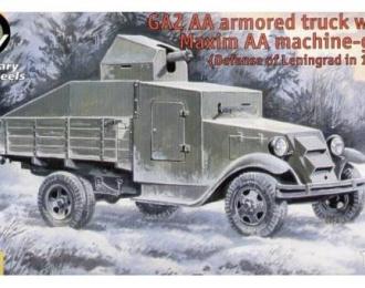 Сборная модель Бронеавтомобиль Горький АА с пулеметом Максим