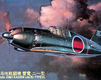 Сборная модель Самолёт Mitsubishi J2M3 Raiden (Jack) Type21