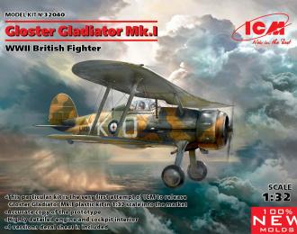 Сборная модель Gloster Gladiator Mk.I, Британский истребитель IIМВ