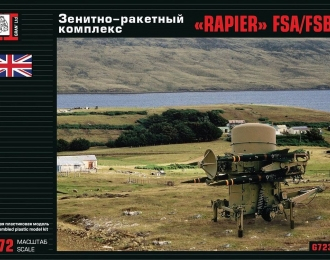 Сборная модель Зенитно-ракетный комплекс «Rapier» FSA/FSB1