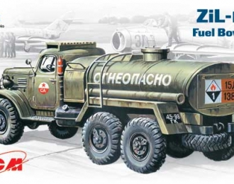 Сборная модель ZIL-157 Армейский топливозаправщик