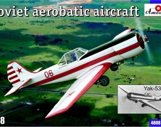 Сборная модель Советский легкомоторный самолет Як-53