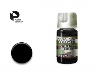 Смывка черная (black wash) 10мл.