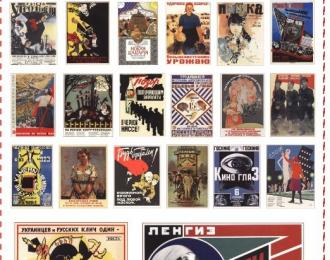 Набор декалей плакаты и афиши для оформления диорам, 100 х 135 мм (обратная декаль)  ТИП 11