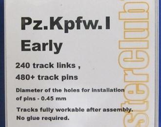 Металлические траки для Pz.I Early