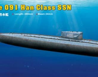 Сборная модель Подводная лодка PLAN Type 091 Han Class submarine