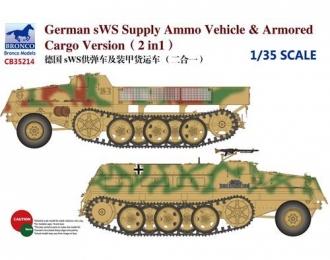 Сборная модель German SWS Supply Ammo Vehicle & Armored Cargo Version (2in1)