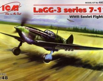 Сборная модель ЛаГГ-3 серия 7-11, советский истребитель Второй Мировой войны