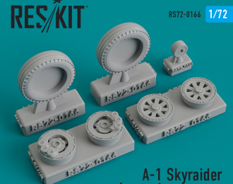 Колеса для A-1 Skyraider early version wheels set