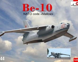 Сборная модель Советский противолодочный самолёт-амфибия Бе-10