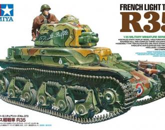 Сборная модель Французский легкий танк R35, с фигурой танкиста (наборные траки)