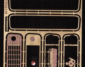Фототравление Набор для МАЗ 5335 с решёткой и габаритами