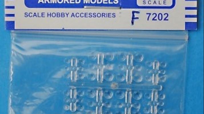 Фары для автомобилей и военной техники (набор 48 шт.)