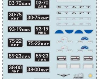 Набор декалей микроавтобус СТАРТ, Донбасс, 80х45 мм.