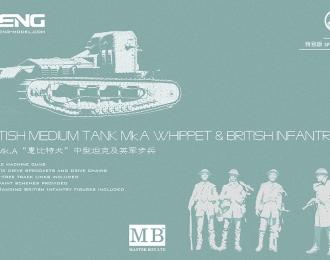 Сборная модель Английский средний танк Mk.A Whippet и пехота
