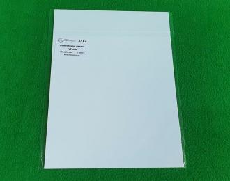 Полистирол белый лист 1,0 мм - 185х250 мм - 2 шт