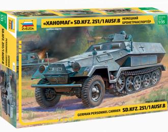 "Сборная модель Бронетранспортер SdKfz 251/1 ""Ханомаг"""