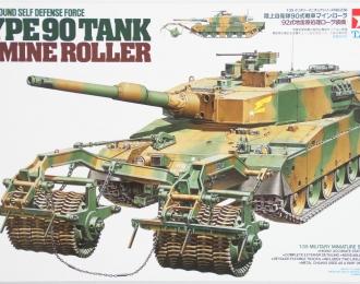 Сборная модель Японский современный танк TYPE 90 1990г., с минным тралом и 2 фигурами танкистов