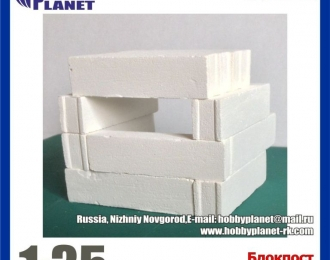 Сборная модель Блокпост из бетонных блоков